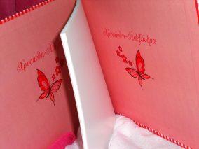 biblio euxon petalouda-bb2012