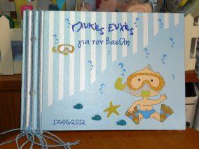 biblio efxon ditis-bb2026
