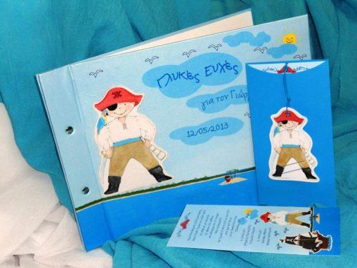 biblio-efxon-piratis-bb2006