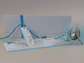 prosklitirio-gamou-g2000