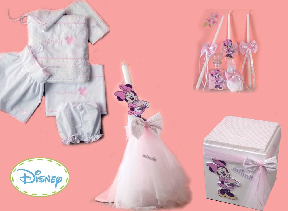 Σετ βάπτισης Minnie Disney  245€