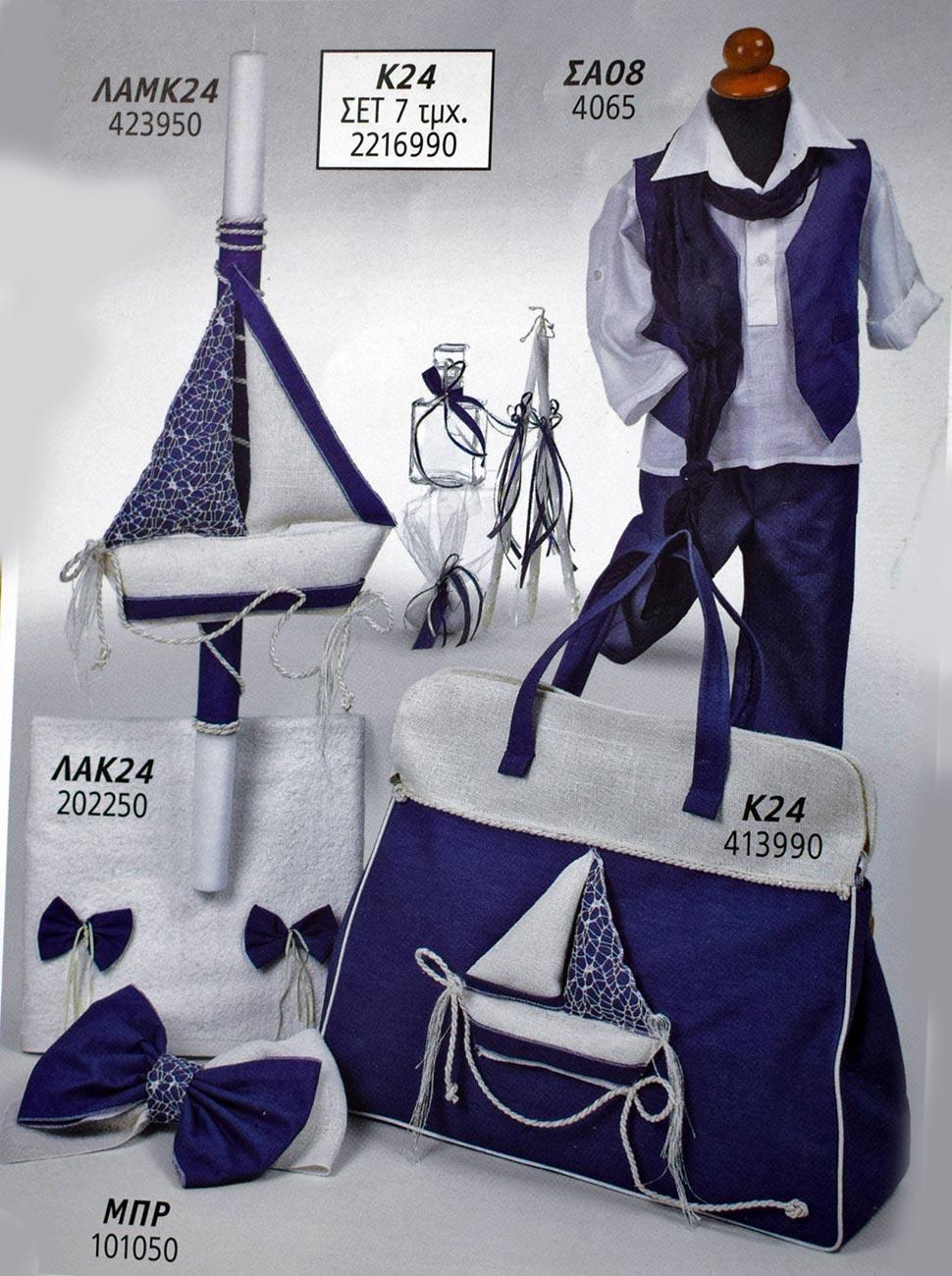 set-vaptisis-agori-karavaki-k24