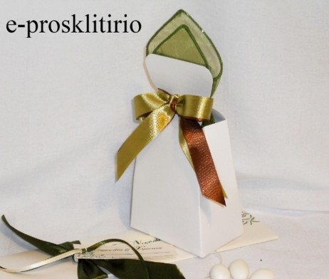 Μπομπονιέρα Γάμου Κουτί σε Λευκό Ανάγλυφο Χαρτί