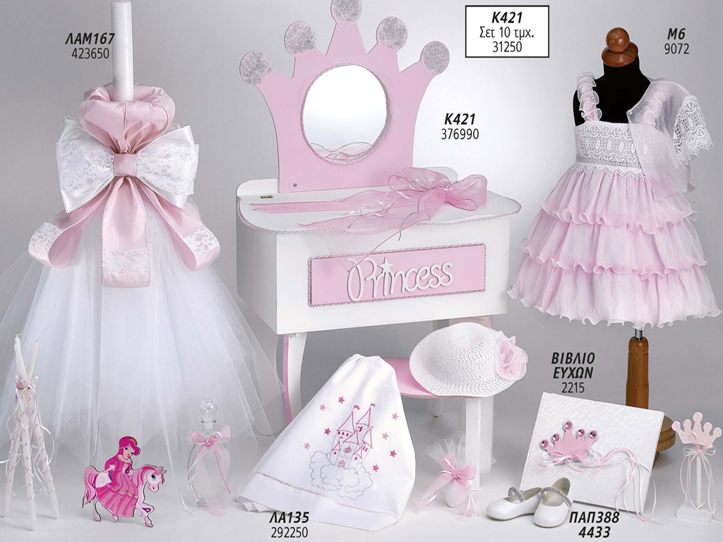 c5acfc083d8b Σετ Βάπτισης Princess