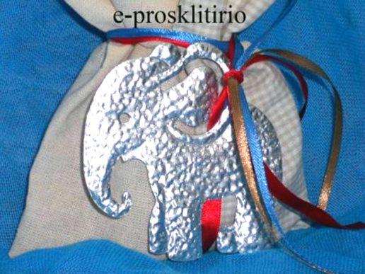 mpomponiera vaptisis elefantaki-r280