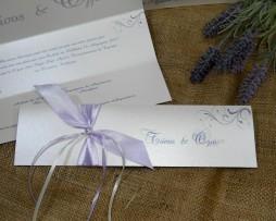 Προσκλητήριο Γάμου Τρίπτυχο Λεβάντα
