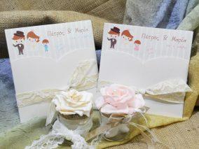 Προσκλητήριο Γάμου - Βάπτισης Ανοιχτός Φάκελοςς