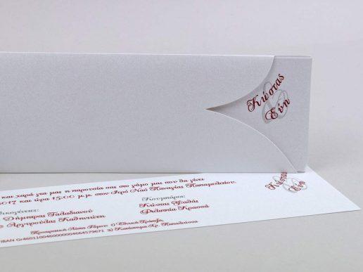 prosklitirio-gamoy-bordo-kordela-g2708