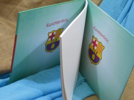 vivlio-euxon-vaptisis-barcelona-bb2069
