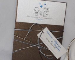 Προσκλητήριο Γάμου Χρυσός Φάκελος - Θήκη