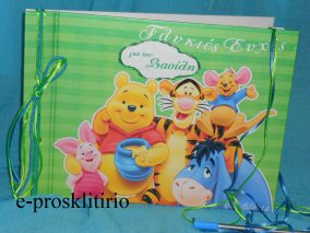 vivlio efxon Winny the Pooh