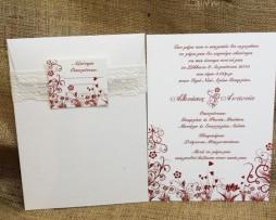 Προσκλητήριο Γάμου Οικολογικός Φάκελος