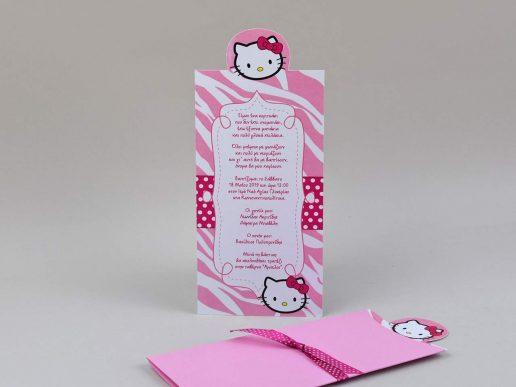 prosklitiria-vaptisis-Hello Kitty-b1042