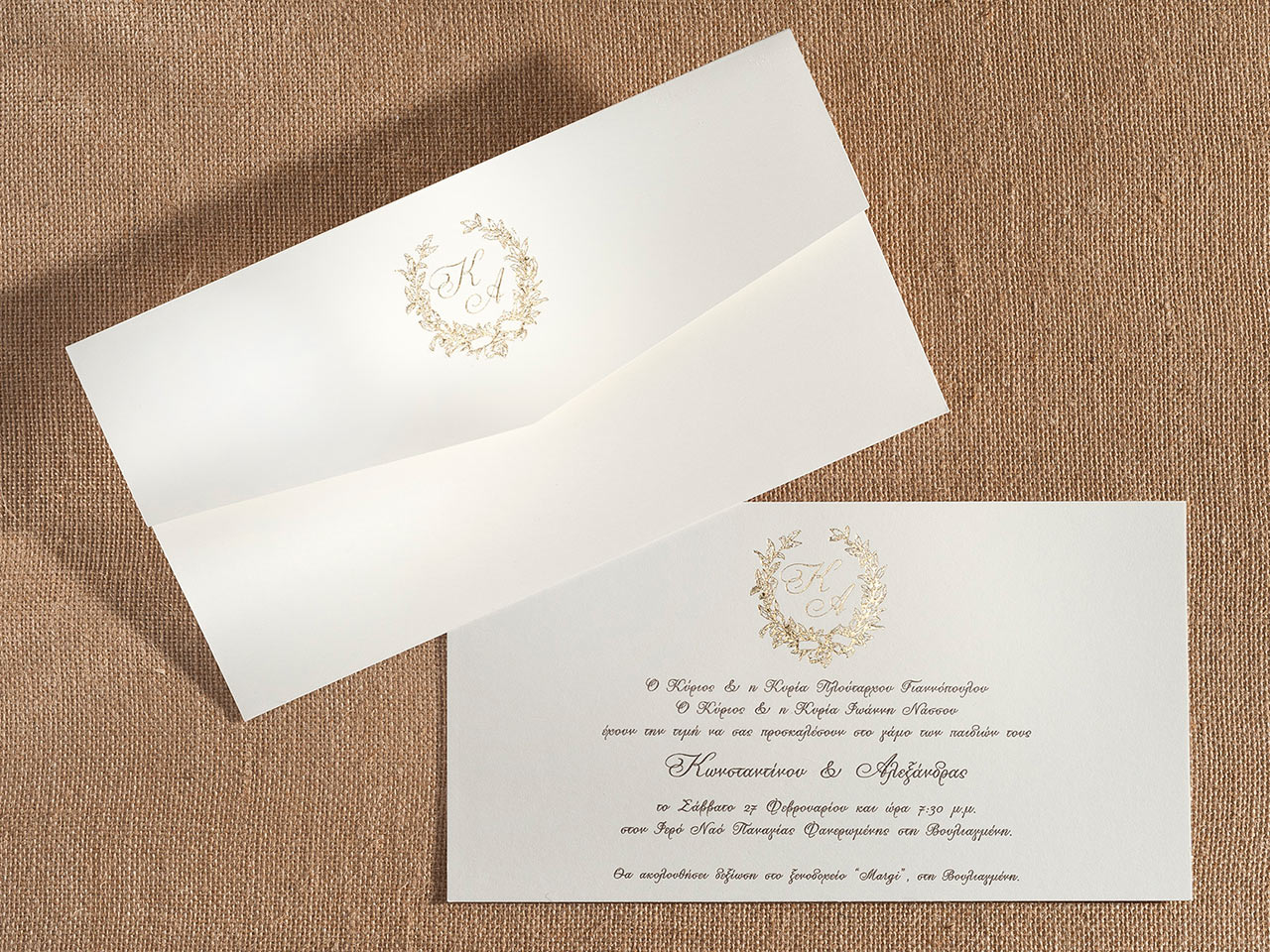 16c00704504c ... Προσκλητήριο Γάμου Χρυσοτυπία. 🔍. prosklitirio-gamou-xrisotipia-gbi2163