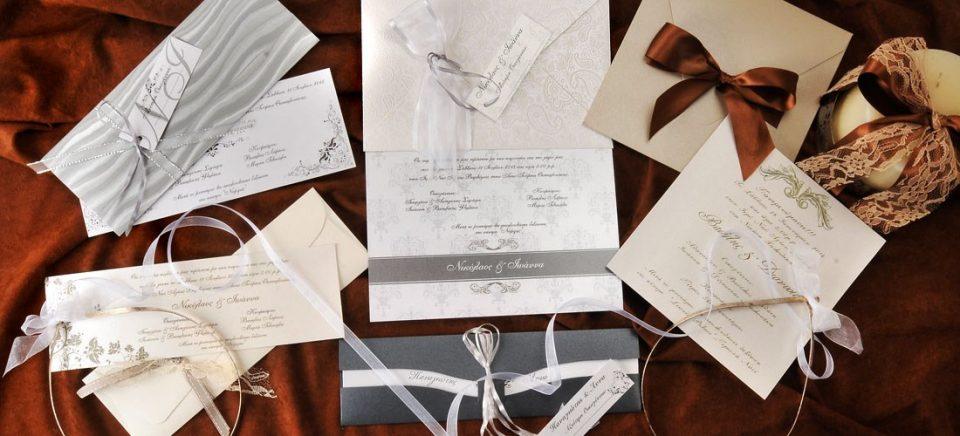 Το προσκλητήριο του γάμου σας