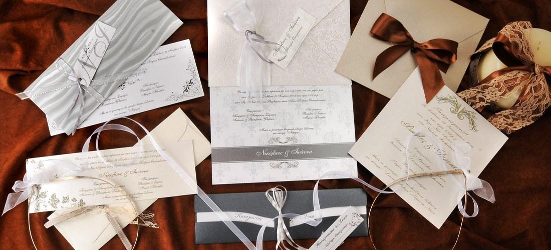 Αν ακολουθήσατε σωστά τα 7 tips μας για την οργάνωση του γάμου σας, τότε είστε έτοιμοι για το έκτο και πολύ σημαντικό. Η ώρα του προσκλητηρίου! Το προσκλητήριο δηλώνει πως επιθυμείτε ο καλεσμένος να παρευρεθεί σε αυτή τη σημαντική στιγμή της ζωής σας. Επομένως, ο φάκελος, το χαρτί και ο τύπος του προσκλητηρίουείναι ένα από […]