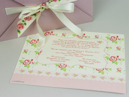 prosklitirio-vaptisis-koritsi-floral-b1068