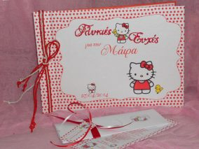 vivlio-efxon-vaptisis-hello-kitty-bb2046