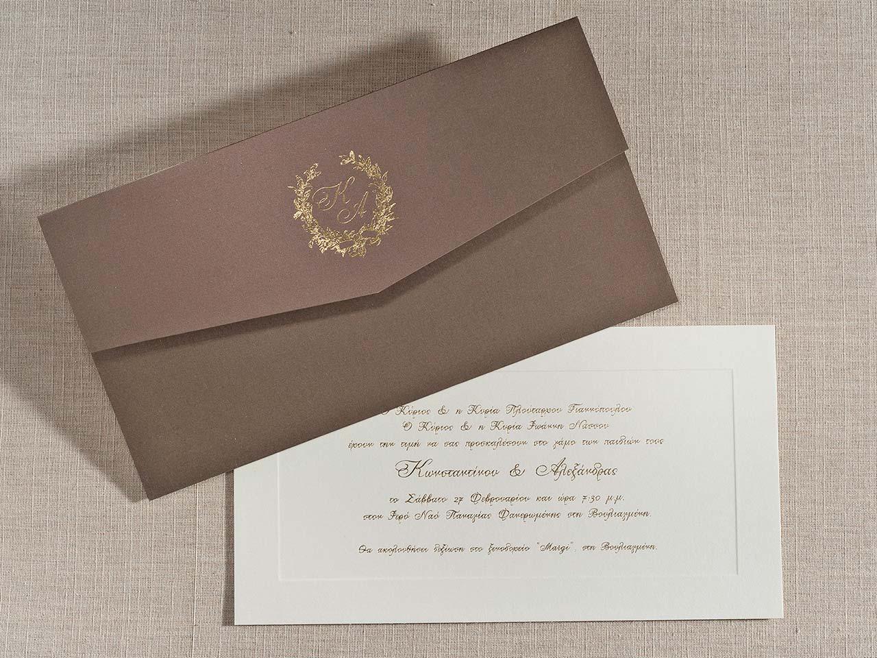 6478fe7515c7 ... Προσκλητήριο Γάμου Καφέ Φάκελος με Χρυσοτυπία. 🔍.  prosklitirio-gamou-kafe-fakelos-me-xrisotipia-bin2164