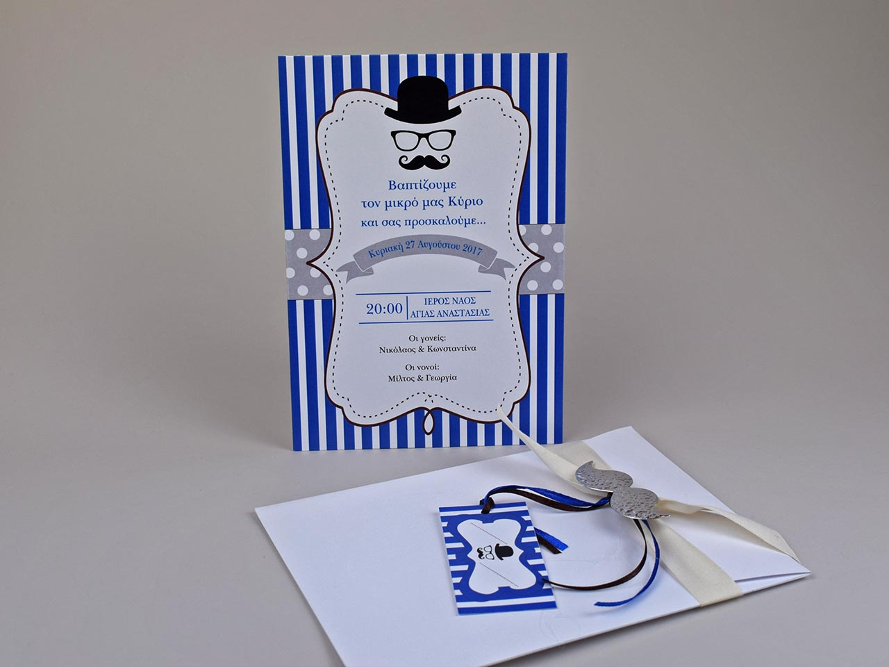 prosklitirio-vaptisis-moustaki-b1082