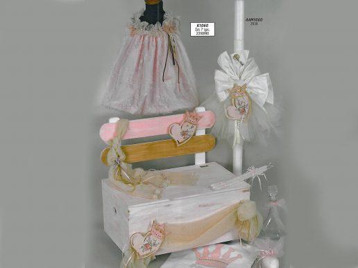 set-vaptisis-koritsi-k1060-1