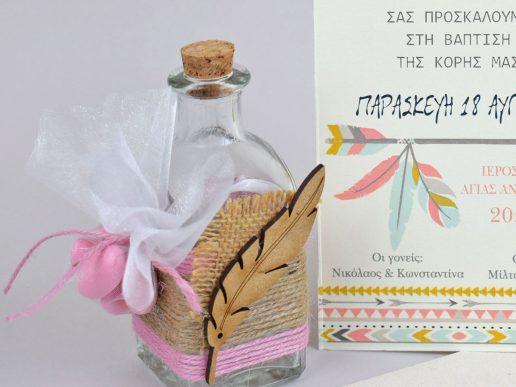 mpomponiera-vaptisis-mpoukali-r545