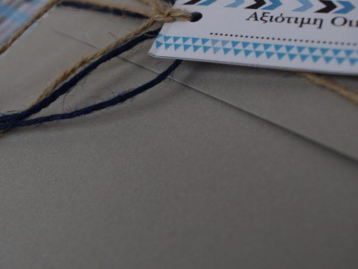 prosklitirio-vaptisis-agori-b1088