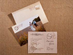 prosklitirio-gamou-Post Card-bin2018