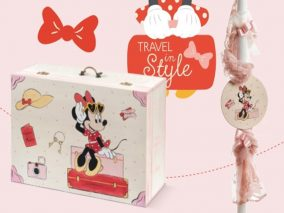 set-vaptisis-minnie-travel