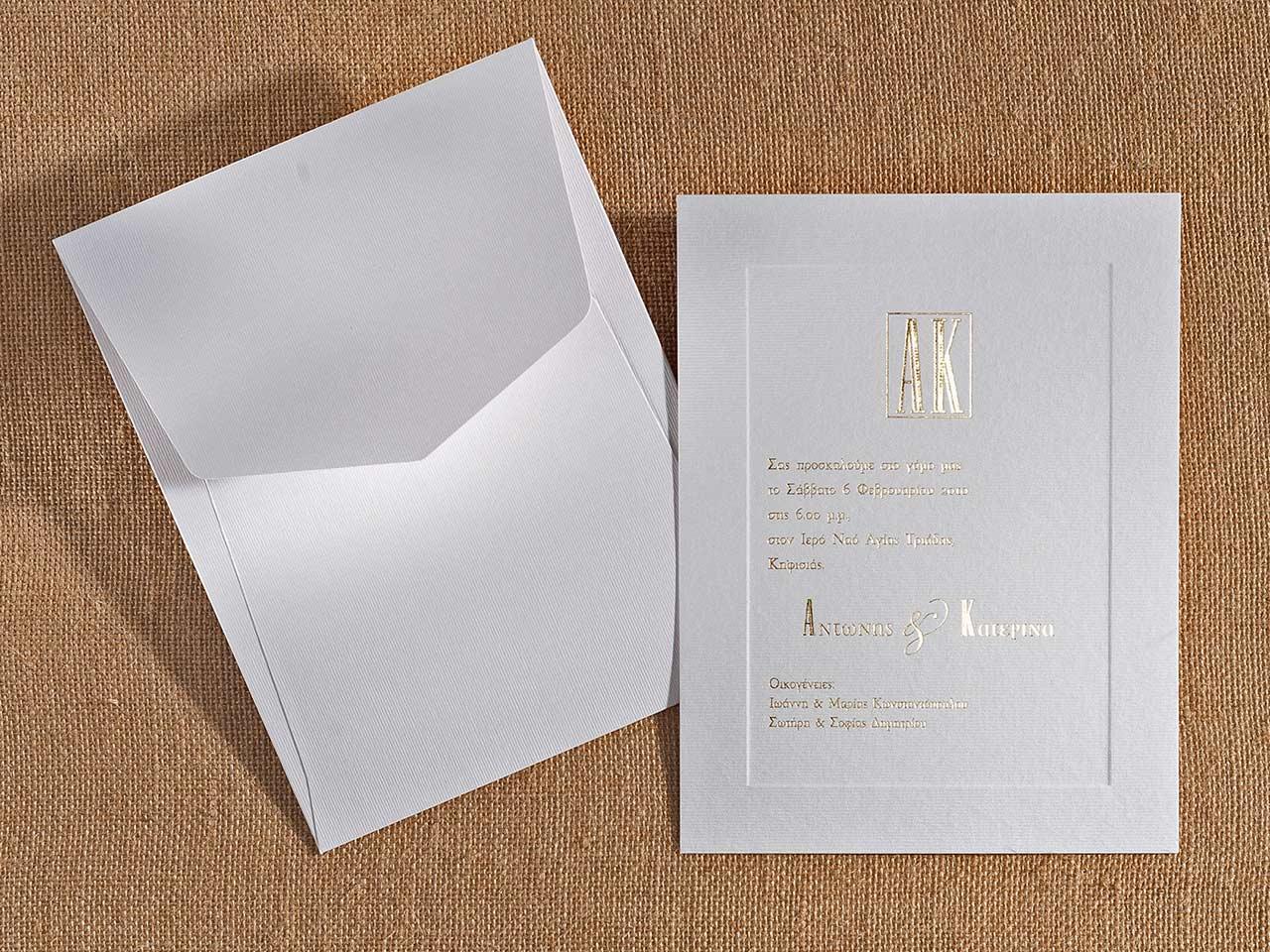 9945eba6b173 ... Προσκλητήριο Γάμου Λευκός Φάκελος με Χρυσοτυπία. 🔍.  prosklitirio-gamou-leukos-rige-fakelos-me-xrisotipia-bin-