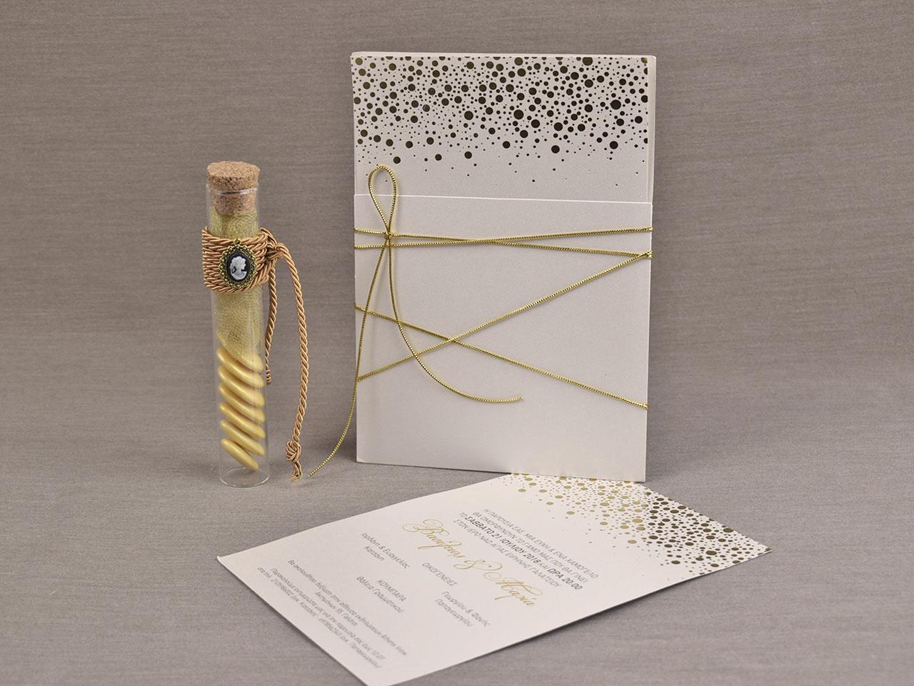 55c4ad8da58a Προσκλητήριο Γάμου Μεταλιζέ με Χρυσές Λεπτομέρειες
