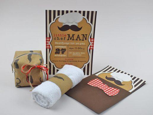 prosklitirio-vaptisis-magiras-moustaki-bt1675
