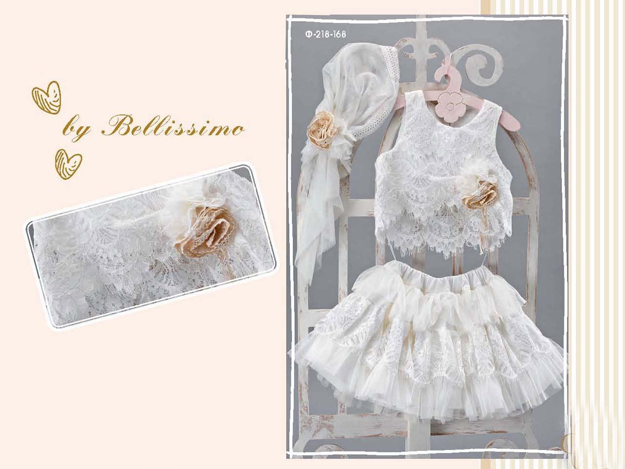 8649f7f7102 Βαπτιστικό Σετ Δαντέλας Μπλούζα και Φούστα - Βαπτιστικό Φόρεμα