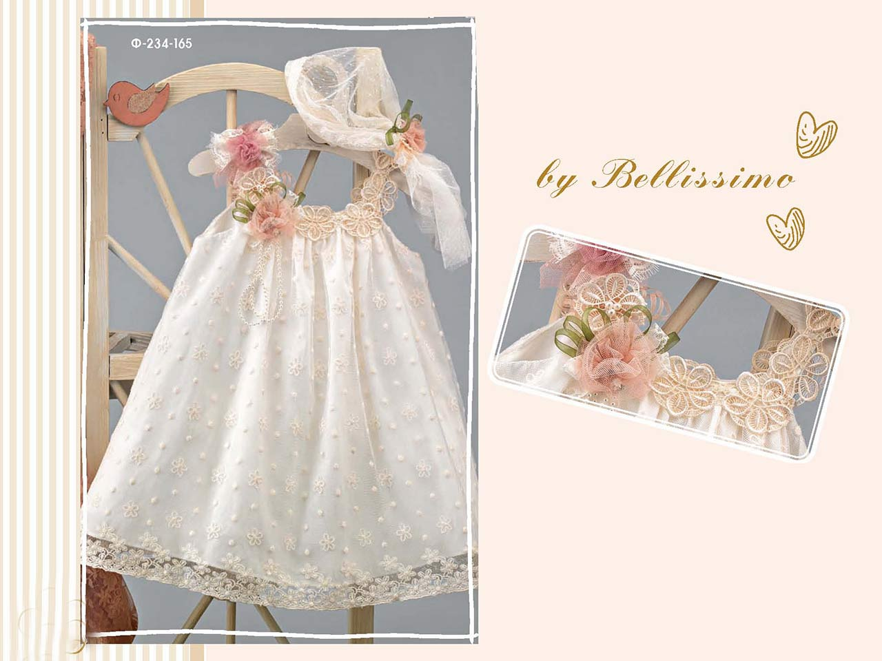 6d0924f4e7df ... Βαπτιστικό Φόρεμα Τούλινη Πουά Δαντέλα. 🔍. vaptistiko-forema-f234-165