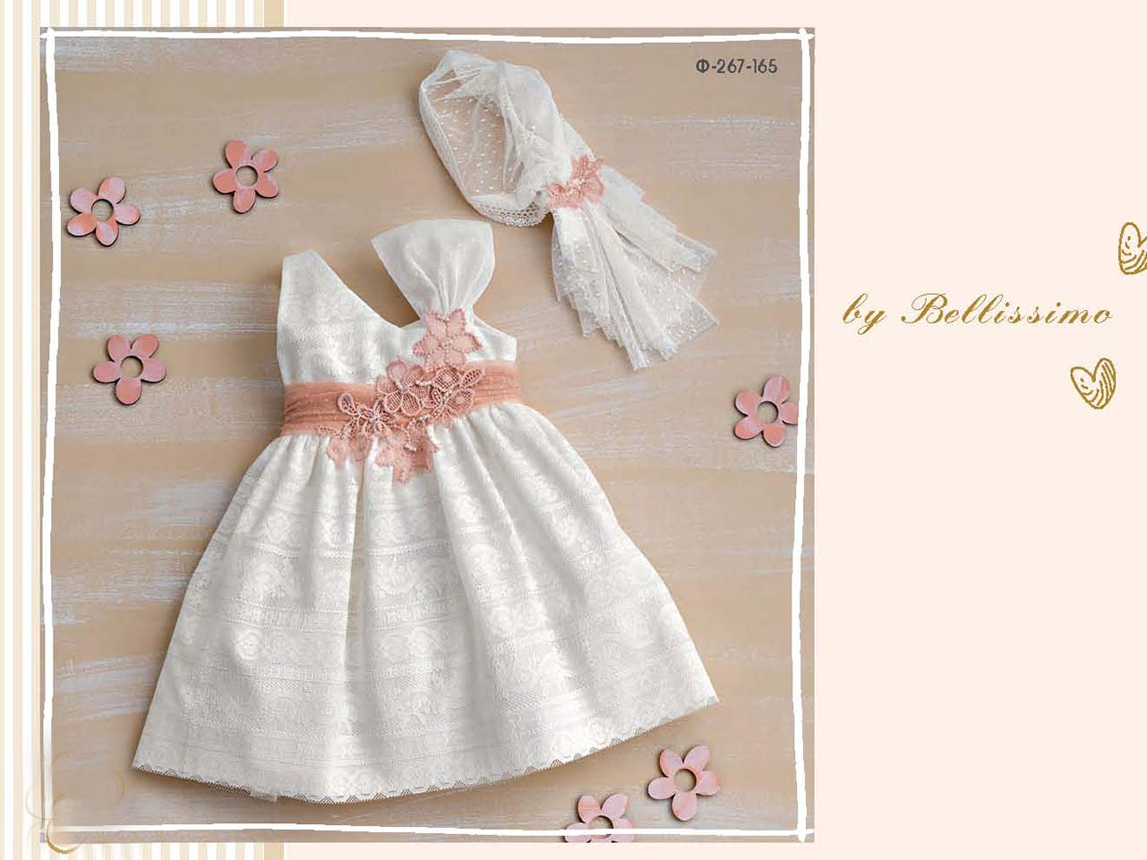 0c91e043f84b ... Βαπτιστικά Ρούχα   Βαπτιστικό Φόρεμα Δαντέλα. 🔍.  vaptistiko-forema-f264-168