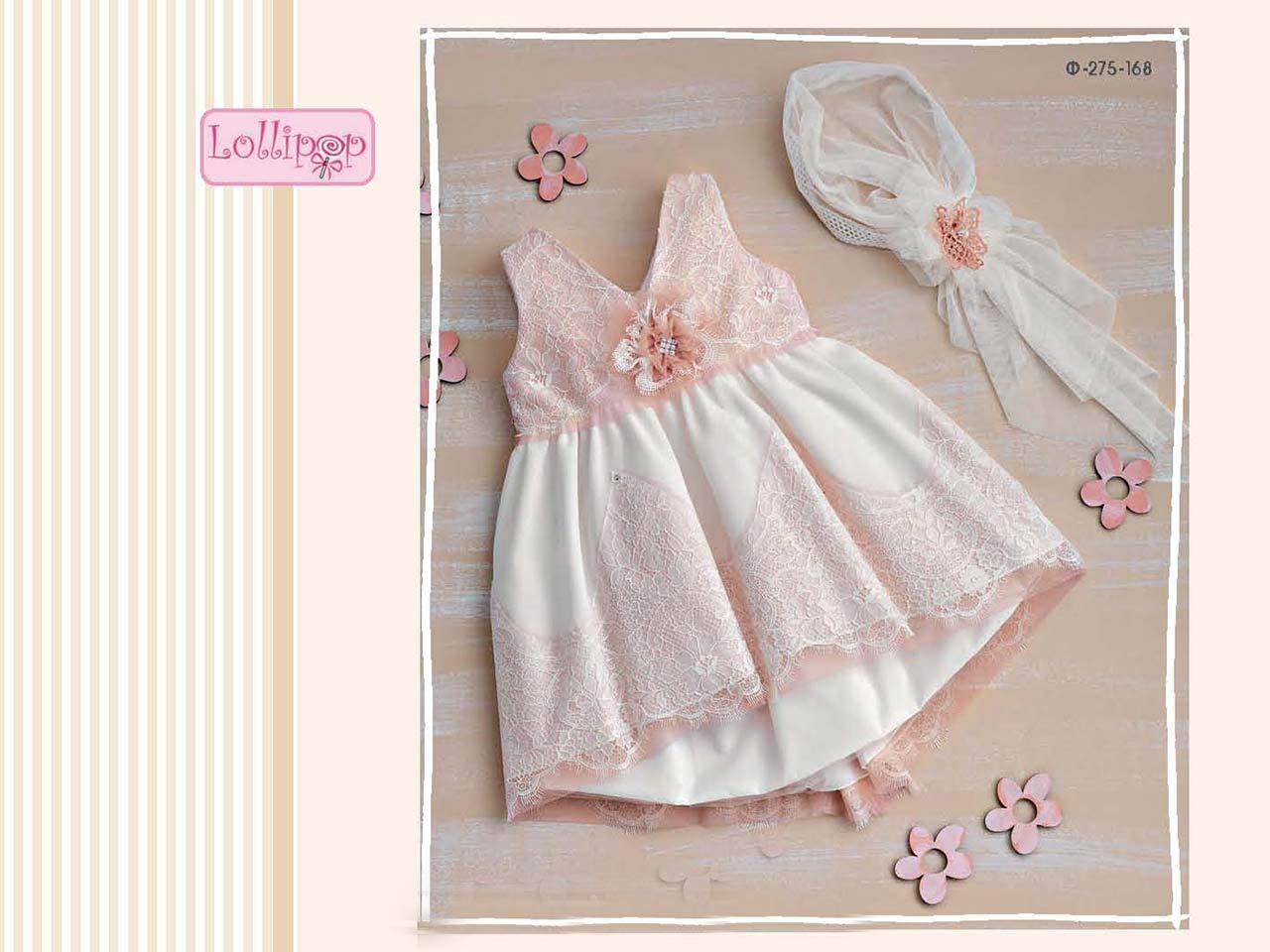 88567bcafe4 ... Ρούχα / Βαπτιστικό Φόρεμα Δαντέλα Σομόν και Λευκό. 🔍.  vaptistiko-forema-f275-168