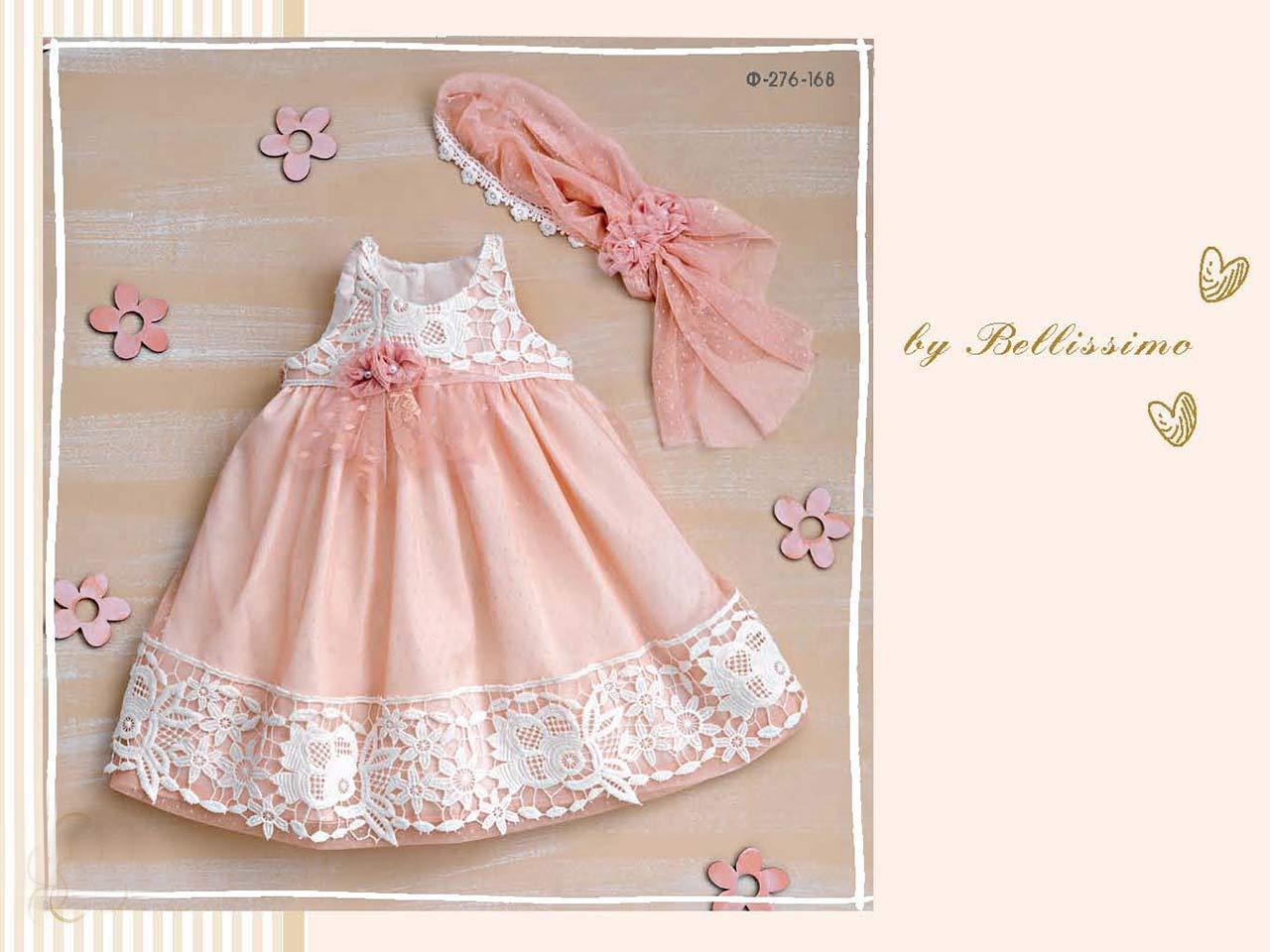 12c389f60bc Βαπτιστικό Φόρεμα Βαμβακερή Δαντέλα- Βαπτιστικό Φόρεμα