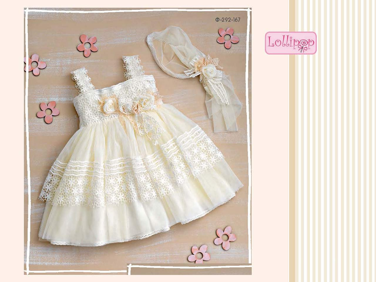 1e750268a61 Βαπτιστικό Φόρεμα Δαντέλα Εκρού και Σομόν- Βαπτιστικό Φόρεμα