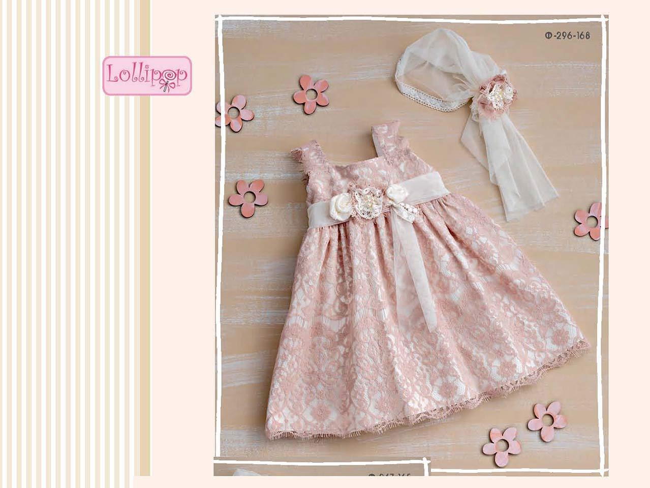 7a8c959099b1 Βαπτιστικό Φόρεμα Ροζ Δαντέλα - Βαπτιστικό Φόρεμα