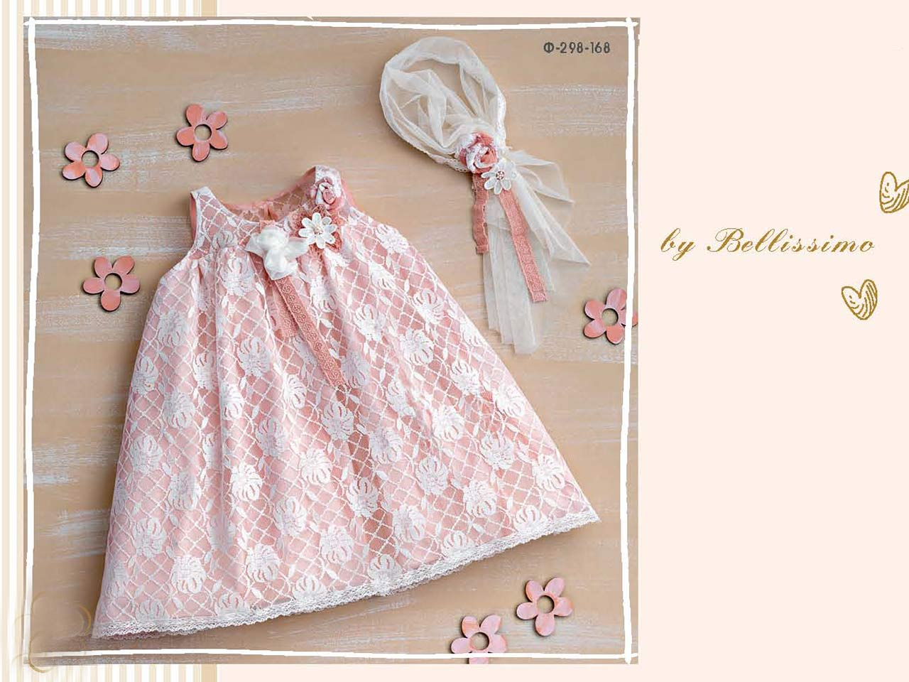 fdac0274bdf ... Ρούχα / Βαπτιστικό Φόρεμα Λευκή Δαντέλα και Σάπιο Μήλο. 🔍.  vaptistiko-forema-f298-168