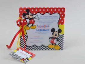 prosklitirio-vaptisis-mikey-mouse-bt1131