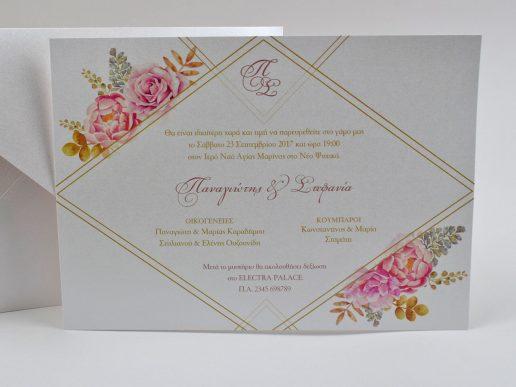 prosklitirio-gamou-floral-g7675