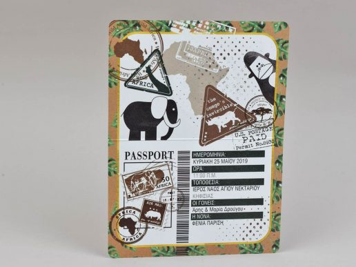 prosklitirio-vaptisis-safari-colection-pasport-bt1760