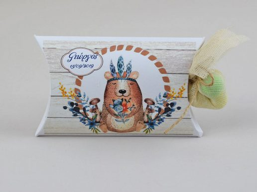 boboniera-vaptisis-koytaki-kastoras-r722