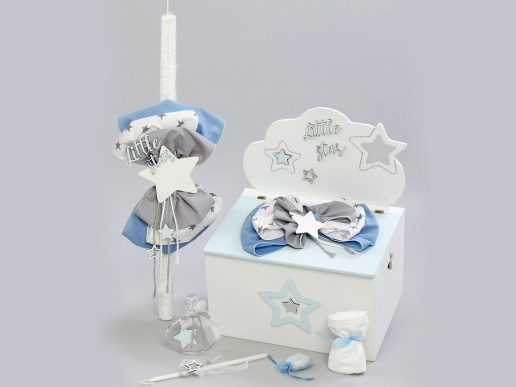 set-vaptisis-BK-0156-190-little-star-boy