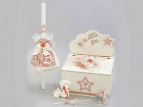 set-vaptisis-BK-0157-190-little-star-girl