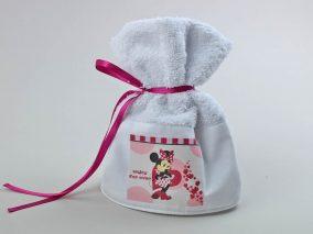 boboniera-vaptisis-pougi-mini-r783