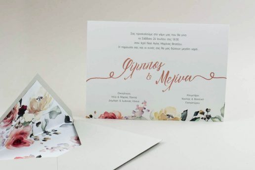 prosklitirio-gamou-floral-bin2402