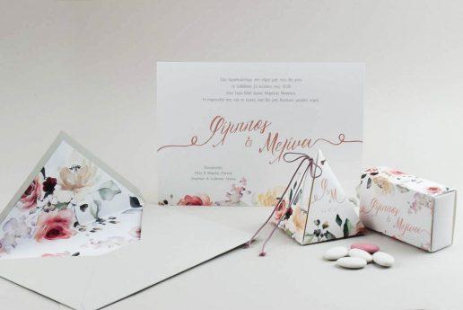 mpomponiera-gamou-kouti-floral-k1389-2