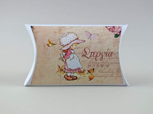mpomponiera-vaptisis-koritsi-sara-kay-r828